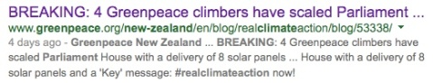Stage Fright: Greenpeace takes down it's own protest post from its website.